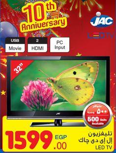 عرض كارفو مصر اليوم الواحد ليوم 13 يناير 2013 تليفزيون led بسعر مفاجئة