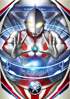 This page contains a list of every Ultra Fusion Card seen in Ultraman Orb and Ultraman Orb The Movie: Lend Me The Power of Bonds!