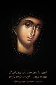 St Clare's, Pictures Of Jesus Christ, Byzantine Icons, Religious Icons, Orthodox Icons, Mother Mary, Gods Love Quotes, Beautiful Children, Madonna
