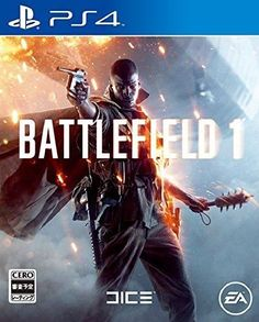 Battlefield 1 Hellfighter - PlayStation 4 (JP)