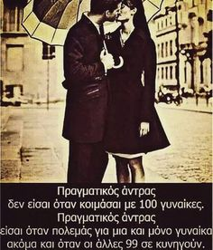 Find images and videos about love, quotes and Relationship on We Heart It - the app to get lost in what you love. Crush Quotes, Me Quotes, Greek Love Quotes, Cool Words, Wise Words, Clever Quotes, Greek Words, Talk To Me, Favorite Quotes
