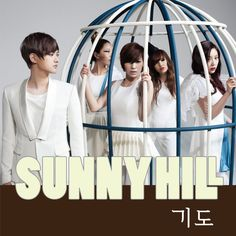 "Sunny Hill originally debuted in 2007 as a trio composed of members Janghyun, Jubi, and Seunga (then under Nega Network). The group became better known when members Jubi, Seunga, and  Kota, were featured in Brown Eyed Girls' Narsha's digital single ""Mamma Mia"", as well as in the music video, in 2010."