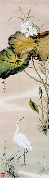 Lotus Gallery: Chinese Brush Painting - Virginia Lloyd-Davies
