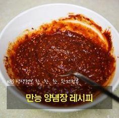 요리의 맛을 판가름 짓는 것은 역시 양념장입니다. 신선한 재료와 만능 양념장만 있으면 어떤 요리던 맛있게 만들 수 있는데요. 양념장... Fun Easy Recipes, Light Recipes, Asian Recipes, K Food, Food Menu, Feel Good Food, Food Festival, Korean Food, Food Plating