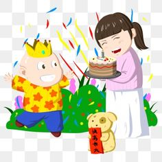Happy birthday little boy birthday blessing illustration yellow small bowl bear PNG and PSD Happy Birthday Little Boy, Boy Birthday, Happy Birthday Posters, Happy Birthday Greeting Card, Birthday Background Wallpaper, Birthday Cake Illustration, Happy Birthday Balloon Banner, Love Balloon, Birthday Blessings