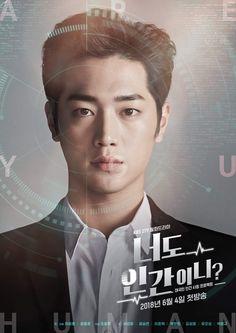 Seo Kang joon / Are you Human too? Seo Kang Jun, Seo Joon, Korean Drama Movies, Korean Actors, Kdrama, Seo Kang Joon Wallpaper, Seung Hwan, Good Comebacks, Drama Fever