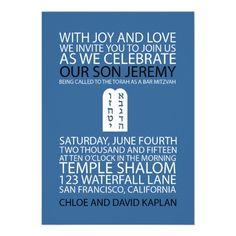 Bar Mitzvah Invitation Jeremy Modern Torah Blue