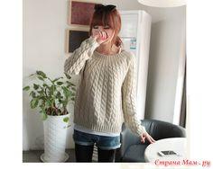 Пуловер с косами онлайн