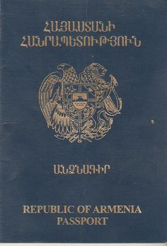 The front cover of a contemporary Armenian passport
