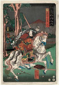 Utagawa Yoshikazu: Yoshinaka's Mistress Tomoe, from the series Jingi hachigyo no uchi - Museum of Fine Arts Female Samurai, The Last Samurai, Japanese History, Japanese Culture, Japanese Beauty, Japanese Drawings, Japanese Prints, Classic Paintings, Tomoe