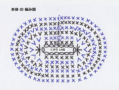 かぎ針編みで ☆ まるっこいリボンの作り方 手順|1|編み物|編み物・手芸・ソーイング|作品カテゴリ|ハンドメイド、手作り作品の作り方ならアトリエ