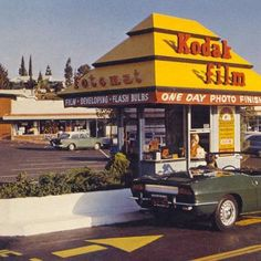 Remember these? Drive through and drop your film off. Remember film?