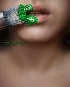 Saudi National Day 2 by ~samart4me on deviantART