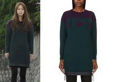 "Han Ye-Seul 한예슬 in ""Birth of a Beauty"" Episode 4.  Sacai Luck Green Oversized Lucky Crewneck Sweater #Kdrama #BirthOfABeauty 미녀의 탄생 #HanYeSeul"