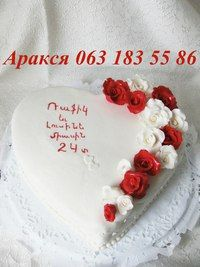 Бело красный торт на годовщину свадьбы в форме сердца с розами Біло червоний торт на річницю весілля в формі серця з трояндами Cake on wedding anniversary www.vk.com/clubcakes http://vk.com/araxya2013