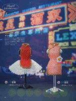"Gallery.ru / OlgaHS - Альбом ""Miniature Beads Dress"""