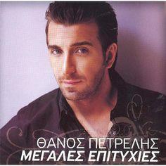 Petrelis -Greek singer Kostas Martakis, Greek Music, Male Eyes, Famous Singers, Folk Music, Greeks, Musicians, Eye Candy, Album