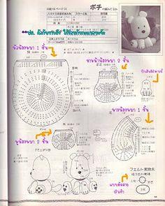 Disney Crochet Patterns, Crochet Doll Pattern, Crochet Dolls, Doll Patterns, Diy Crochet, Crochet Baby, Knitted Animals, Crochet Diagram, Amigurumi Toys