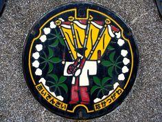 Nakatsugawa-Gifu.jpg (1024×768)