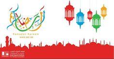 #ramadan #kareem #ramadan2017 #ramadan_kareem #رمضان #کریم  #dubai #abudhabi #uae #mydubai #insta #instadubai #follow #festival #holy #alain #emirates