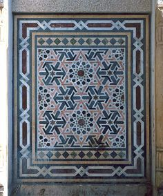 Image SYR 0736 featuring decorated area, in Damascus, Syria, showing Geometric Pattern using stone inlay or mosaic.