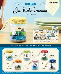 """株式会社リーメント公式さんのツイート: """"★画像初公開★ 【MOOMIN Jam Bottle Terrarium】 ムーミンたちの可愛いシーンをジャム瓶に""""ぎゅっ""""と閉じ込めました 7月16日発売予定。全6種。750円+税。 #ムーミン #MOOMIN #テラリウム… """""""