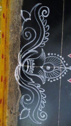 SreeVeera's border rangoli