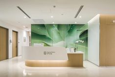 体检医院You can find Healthcare design and more on our website. Dental Office Decor, Medical Office Design, Modern Office Design, Modern Offices, Clinic Interior Design, Clinic Design, Office Reception Design, Reception Desks, Lobby Design