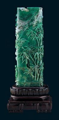 RP: Antique Jade Vase - China