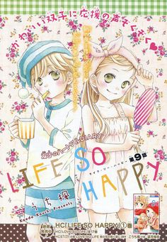 『LIFE SO HAPPY/9』