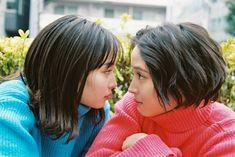 (画像1/5) (左から)広瀬すず、広瀬アリス/撮影:川島小鳥(提供写真) - 広瀬アリス&広瀬すず姉妹、至近距離で見つめ合う…写真展で作品80点以上展示へ Satomi Ishihara, Friend Photos, Life Photo, Ulzzang Girl, Japanese Girl, Wedding Portraits, Asian Woman, Asian Beauty, Actors & Actresses