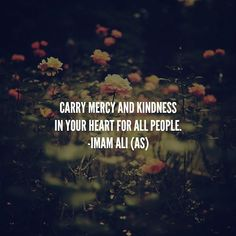 50 Best Humanity Quotes in Islam- Quran Quotes on Humanity – Islamic Photos Hazrat Ali Sayings, Imam Ali Quotes, Allah Quotes, Muslim Quotes, Religious Quotes, Beautiful Islamic Quotes, Islamic Inspirational Quotes, Islamic Qoutes, Best Islamic Quotes