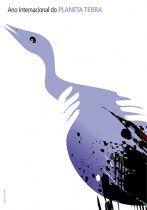 Международная Триеннале Экологического Плаката «4-й Блок»
