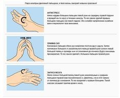 Как восстановить свои силы с помощью массажа кистей.