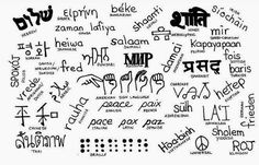 Peace in many languages peace pinterest peace language and hi there everyone its time for celebration yes celebrating peace all around the world in every language there is a word for stopboris Images