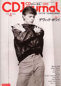 CD Journal Cover – David Bowie