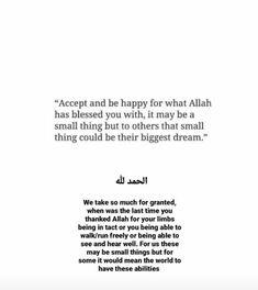 Muslim Love Quotes, Quran Quotes Love, Beautiful Islamic Quotes, Quran Quotes Inspirational, Arabic Quotes, True Quotes, Words Quotes, Qoutes, Mecca Kaaba