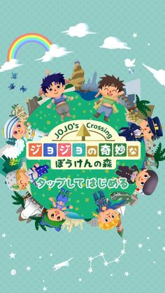 woa this is so well done! Manga Boy, Manga Anime, Japanese Funny, Fanart, Kid Icarus, Jojo Memes, Jojo Bizzare Adventure, Jojo Bizarre, Cool Wallpaper