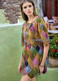 igmihrru.ru Summer Knitting, Knitting Yarn, Hand Knitting, Knitting Needles, Knitted Shawls, Knitted Blankets, Crochet Blouse, Knit Dress, Tunisian Crochet