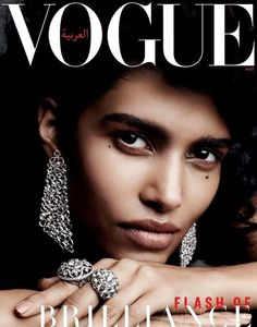 Pooja Mor Stuns for the Cover of Vogue Arabia May 2017 Issue