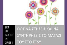 How To Open An Etsy Shop in Greek Step by Step Tutorial in Opening An Etsy Shop, First They Came, Etsy Store, Kai, I Shop, Greek, Shopping, Greek Language