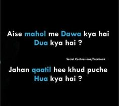 Quotes Discover Top 20 Heart Touching Lines Shyari Quotes, Hurt Quotes, Mood Quotes, Attitude Quotes, Life Quotes, Poetry Quotes, First Love Quotes, Love Quotes In Hindi, Mixed Feelings Quotes