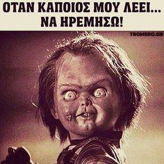 Funny Greek Quotes, People Talk, Just For Fun, Jokes, Humor, Movie Posters, Mood, Instagram, Husky Jokes