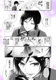 埋め込み Anime Couples Manga, Manga Anime, Black Butler Ciel, Sebaciel, Hunhan, Cute Comics, Touken Ranbu, Doujinshi, Funny Moments