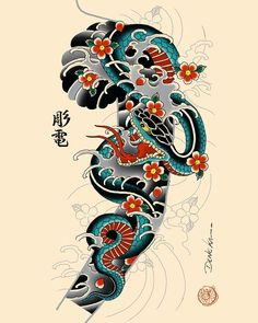 Japan is home to some of the most incredible and detailed Japanese tattoo art. However, it's difficult to find many resources online that offer an in-depth look at this art form. Japanese Snake Tattoo, Japanese Flower Tattoo, Japanese Dragon Tattoos, Japanese Tattoo Designs, Japanese Sleeve Tattoos, Chinese Tattoos, Arabic Tattoos, Dragon Sleeve Tattoos, Leg Tattoos
