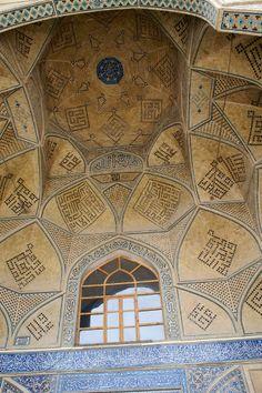 Isfahan | اصفهان