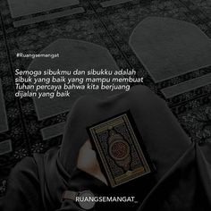 Today Quotes, Reminder Quotes, Self Reminder, Daily Quotes, Words Quotes, Me Quotes, Islamic Inspirational Quotes, Islamic Quotes, Deep Thoughts Love