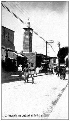 مئذنة الشحم. 1933-1935.