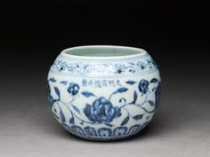 Blue-and-white jar with flowers, Xuande mark and period (1426 – 1436), Ming Dynasty (1368 – 1644)