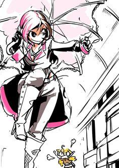 Neo (and Yang)